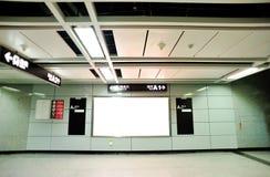 Blank billboard in subway. Underground passage Royalty Free Stock Photography