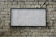 blank billboardu Zdjęcie Stock