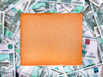 Blank Board on the Rubles Stock Photo