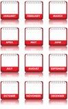 Blank calendar Royalty Free Stock Photo