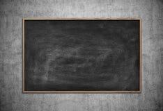Blank chalk board Royalty Free Stock Photo