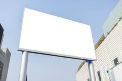 Blank Commercial Billboard Stock Image