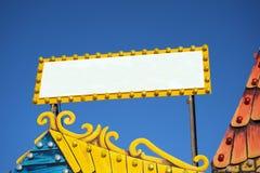 blank fair sign Στοκ φωτογραφία με δικαίωμα ελεύθερης χρήσης