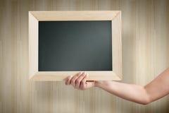 Blank frame Stock Image