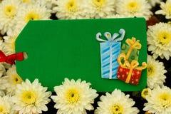 Blank Gift Tag Stock Photos