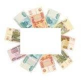 Blank on money. isolated. Form on russian currency paper bond on white Royalty Free Stock Photos