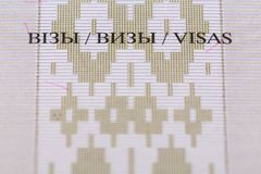 Blank page of the Belarusian passport for visas and stamps royalty free stock images