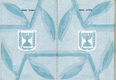 Blank Israeli Passport Royalty Free Stock Photography
