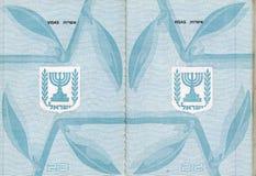Blank Israeli Passport Royalty Free Stock Photography