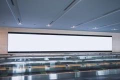 Blank Billboard Panorama View Horizontal Light box Media Indoor Public building stock photo