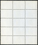 Blank postage stamps block of fifteen framed Stock Images