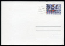Blank postcard. With stamp and postage meter Royalty Free Stock Photography