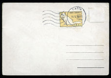 Blank postcard with stamp Royalty Free Stock Photography
