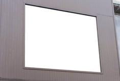Blank Wall Billboard Stock Photos