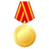 Blank war order Royalty Free Stock Image