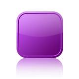 Blank web button Royalty Free Stock Photos