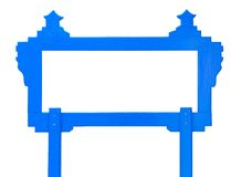 Blank wood frame Royalty Free Stock Image