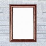 Blank wood frame on modern rectangular texture wall Royalty Free Stock Photos