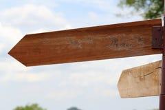 Blank wooden arrow guidepost Stock Photo