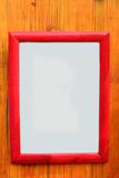 Blank wooden frame on bamboo Royalty Free Stock Photos