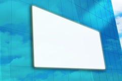 blankt byggnadsexponeringsglas Arkivbilder