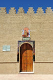 Blas Infante house, Coria del Rio, Seville province, Andalusia, Spain Stock Photos