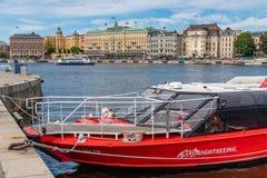 Blasieholmen看法一个半岛在中央斯德哥尔摩 免版税库存图片