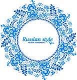 Blaue Blumenkreisverzierung in gzhel Art Lizenzfreie Stockfotografie
