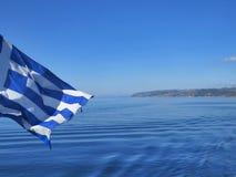 Blaue griechische Flagge Athos-Halbinsel Stockfotos