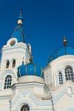 Blaue Kuppel Stockbild