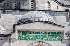 Blaue Moschee Istanbul die Türkei Lizenzfreies Stockbild