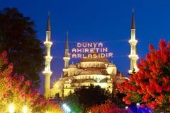 Blaue Moschee in Ramadan Stockfotos