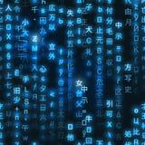 Blaue Symbole des Matrixbinär code auf dunklem Hintergrund, nahtloses Muster Stockbild