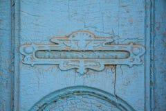 Blaue Tür - mit Briefkasten Stockfotografie