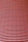 Blauer Dachwellen-Auszugshintergrund Lizenzfreies Stockfoto