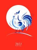 Blauer neues Jahr-Hahn Lizenzfreie Stockfotos