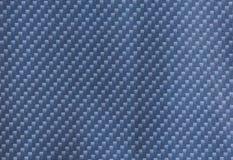 Blauer rechteckiger Designhintergrund der Steigung lizenzfreies stockbild