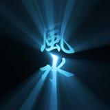 Blaues Aufflackern des Feng shui Zeichens Lizenzfreies Stockfoto