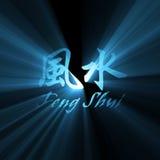 Blaues Aufflackern des Feng shui Zeichens Lizenzfreies Stockbild