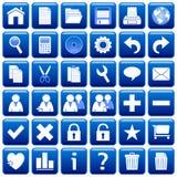 Blaues quadratisches Web knöpft [1] Lizenzfreie Stockfotos