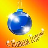 Blaues Weihnachten-Baumspielzeug auf einem orange Hintergrund Lizenzfreie Stockfotografie