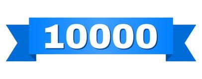 Blauw Lint met Titel 10000 stock illustratie