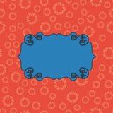 Blauw op Rode uitstekende naadloze patroonachtergrond Vectorillustratie eindeloos ontwerp Abstract geometrisch frame stylish Royalty-vrije Stock Afbeeldingen