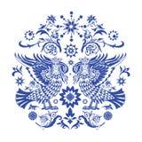 Blauw slavic patroon Stock Fotografie