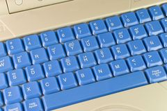 Blauw toetsenbord Royalty-vrije Stock Fotografie