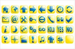Blauwe en gele glanzende vectorWebknopen Stock Fotografie