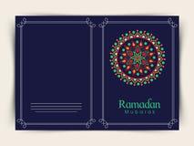 Blauwe groetkaart voor Ramadan Mubarak-viering Royalty-vrije Stock Foto