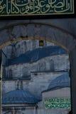 Blauwe Moskee - ingangs dichte omhooggaande mening stock afbeelding