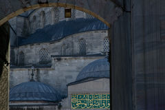 Blauwe Moskee - ingangs dichte omhooggaande mening royalty-vrije stock afbeelding