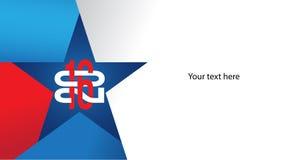 Blauwe ster 2016 Royalty-vrije Illustratie